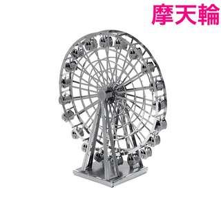 [包郵]🈹3D金屬鐵片模型Diy🈹 摩天輪