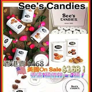 🈹美國直送See candies時思一大桶一磅裝🈹   新年送禮