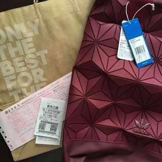 #1212YES Adidas x Issey Miyake Backpack in Wine Red