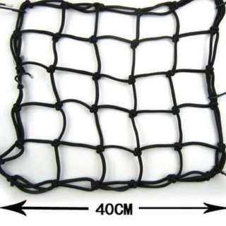 *New* Bike Net/ Helmet Net/ Cargo Net