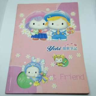 Yoki Cute Notebook
