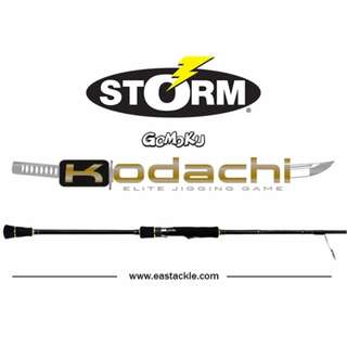 Storm - 2017 Gomoku Kodachi GBS601-4 - Elite Jigging Game - Spinning Rod
