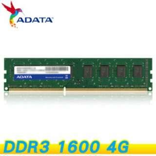 adata ddr3 1600 4GB x2