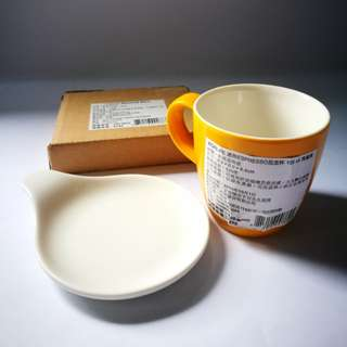 🆕 For Life Uni Espresso Oolong Tea Cup With Free Ceramic Coaster