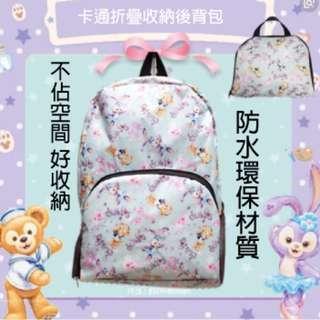 🚚 #買一送一#防水可折疊後背包 #史黛拉#雙子#KT#史努比 #粉樂蒂 #交換禮物  #收納 #雙肩包 #旅行包 #書包#娃娃機