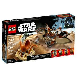 Lego Star Wars 75174 Desert Skiff Escape Only (No Minifigures)