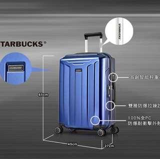 STARBUCKS 星巴克24吋數位秤重防爆行李箱