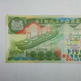 Sg ship A1 $500