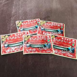 冬天必吃!重慶德莊老火鍋/麻辣火鍋湯底(中辣、150克/包)