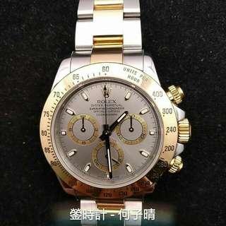 Rolex 116523 金鋼地通拿 灰面 淨錶 新淨抵玩