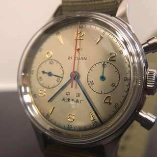 🇨🇳(🔥NEW 全新 ) VINTAGE style 1963 SEAGULL MILITARY WATCH 中國海鷗復刻軍錶(空軍飛行304航空碼表) 💥鐵罐紀念版💥
