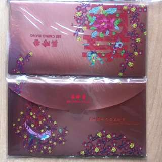Bee Cheng Hiang Bak Kwa , Bank of Singapore , Sushi Express Red Packet Angbao Hongbao #1212YES