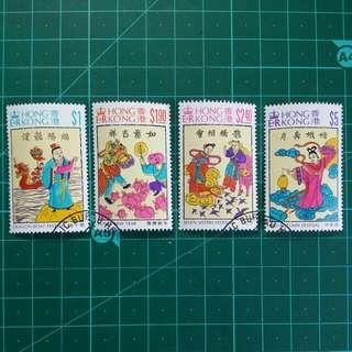 [均一價$10]1994 中國傳統節日 舊票一套