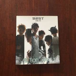 Beast fiction and fact album
