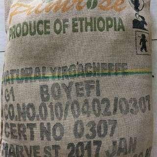 衣索比亞日曬耶珈雪啡咖啡豆
