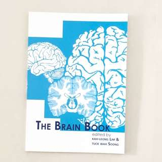 The Brain Book #1212YES