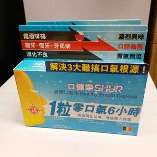 口健樂 清新口氣珠 (1盒6粒)