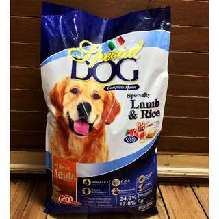 Special Dog Adult Lamb and Rice Dog Food