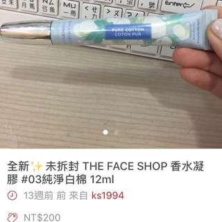特價 降價 全新✨👏香水凝膠
