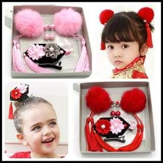 LLMCNYY055 Girls Tang Style Hair Accessory Set
