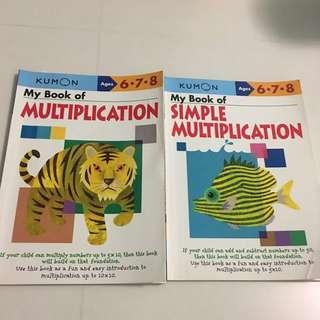 Kumon Book of Multiplication