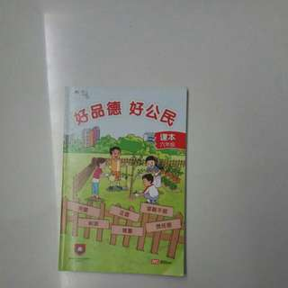 Chinese cce booklet