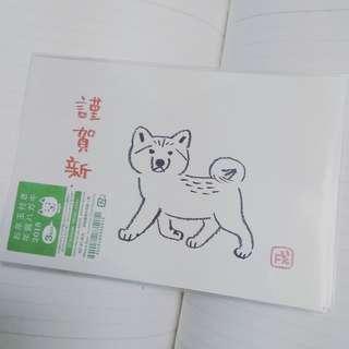日本購入 RYU 柴犬 賀年明信片 2018 狗年 一套三枚
