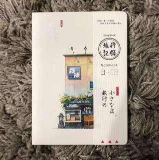Cute Japanese Shop Design Notebooks