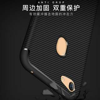 Oppo F5 and Oppo f5 youth backcase