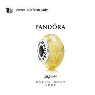 全新 Pandora 791643