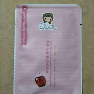 ❤️INSTOCKS❤️ [Beauty Idea Dairy] C0014 Apple Polyphenols Comprehensive Whitening  Mask