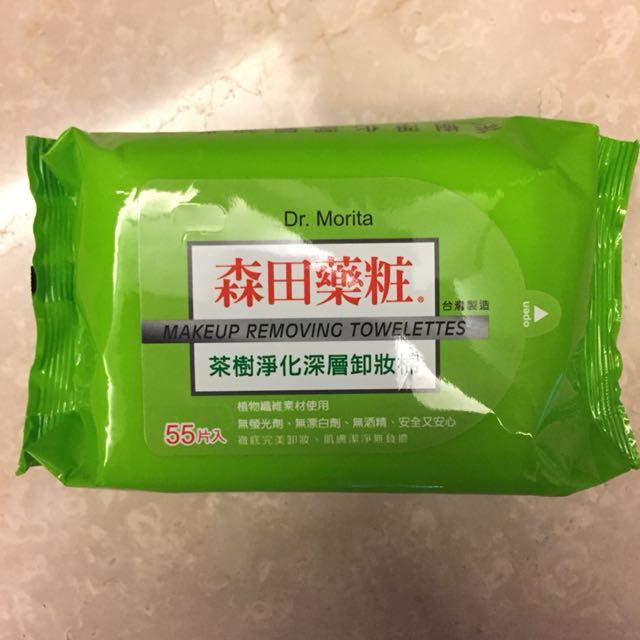 森田藥妝深層淨化茶樹卸妝棉- 有3包 #可換物