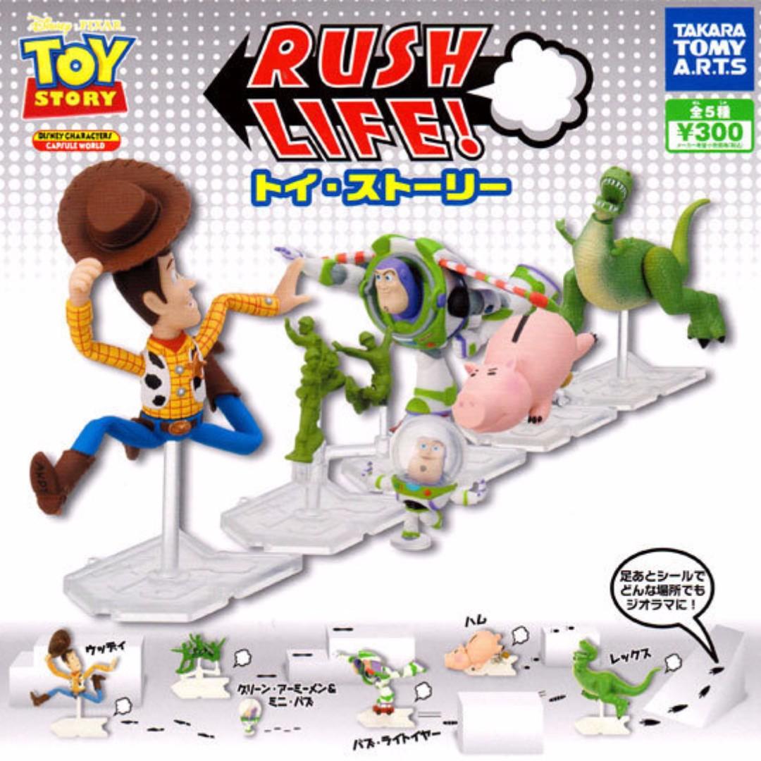【絕版特價】實照 迪士尼 玩具總動員 奔跑人物扭蛋
