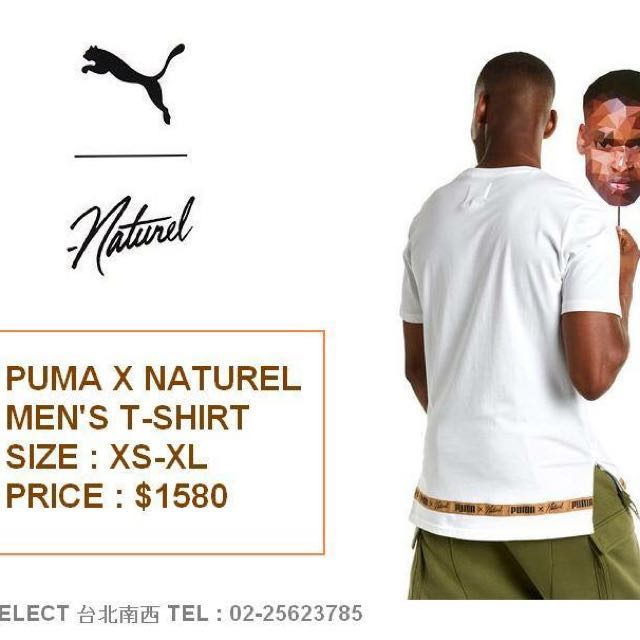 💯 PUMA X NATUREL men's T-shirt T恤 上衣 574180-02
