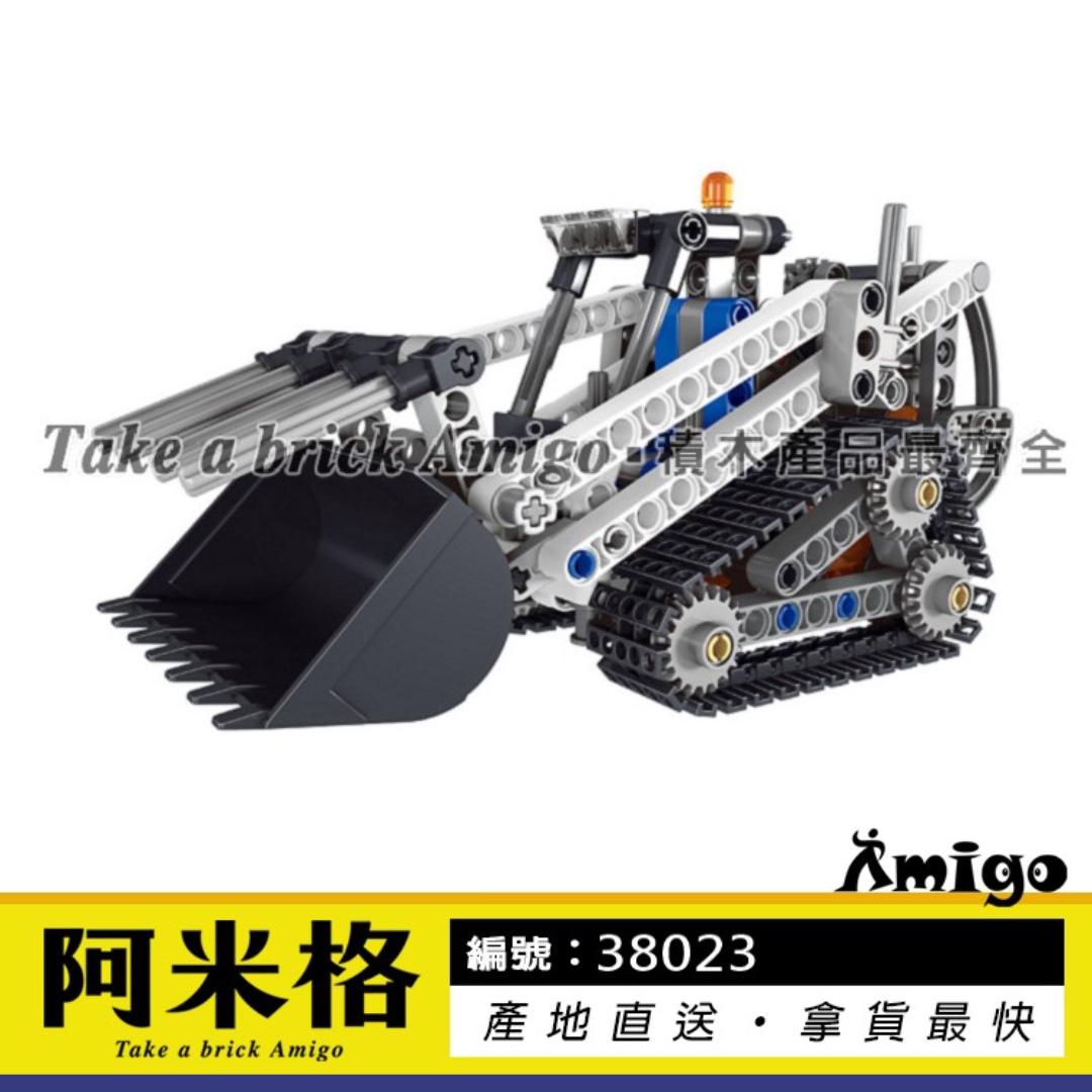 阿米格Amigo│【現貨】將牌38023 小型履帶裝載車 履帶式推土機 科技系列 非樂高42032但相容