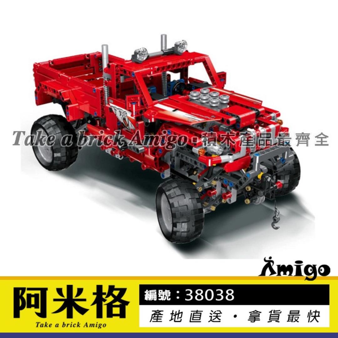 阿米格Amigo│【現貨】將牌38038 自製卡車 皮卡 Pick Up Truck 科技系列 非樂高42029但相容