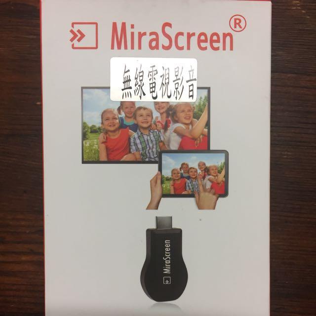 同apple tv一樣效果 Mira Screen HDMI 無線影音接收器 WIFI iOS Android 最新版
