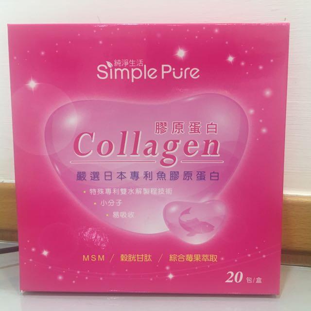 Collagen膠原蛋白