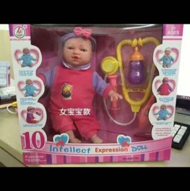 INTELLECT EXPRESSION DOLL