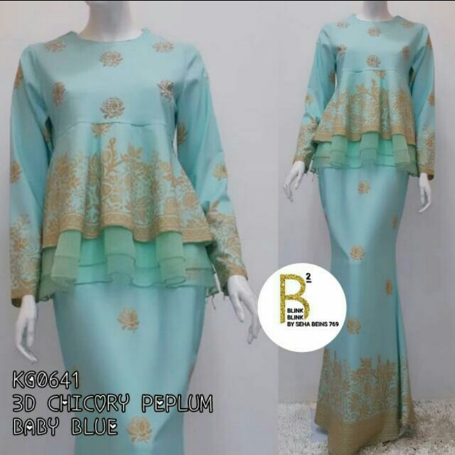 (PRICE REDUCED) Kurung printed songket Chichory Include Postage
