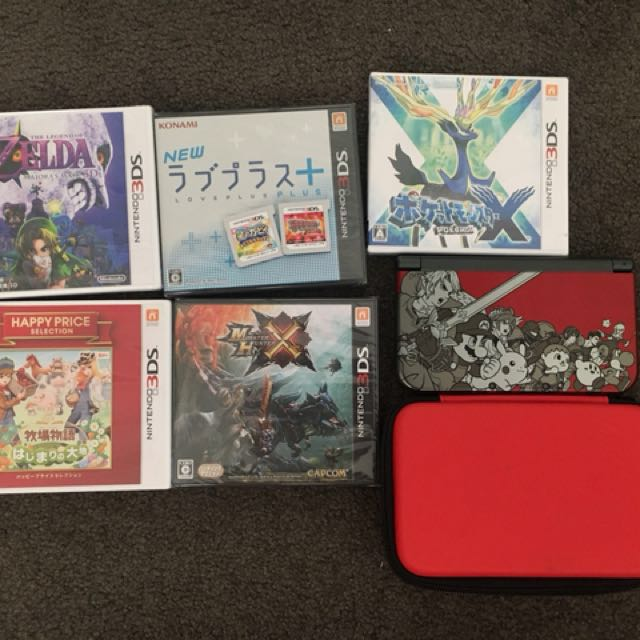 Limited Edition 3DS (JPN version) with 7 games