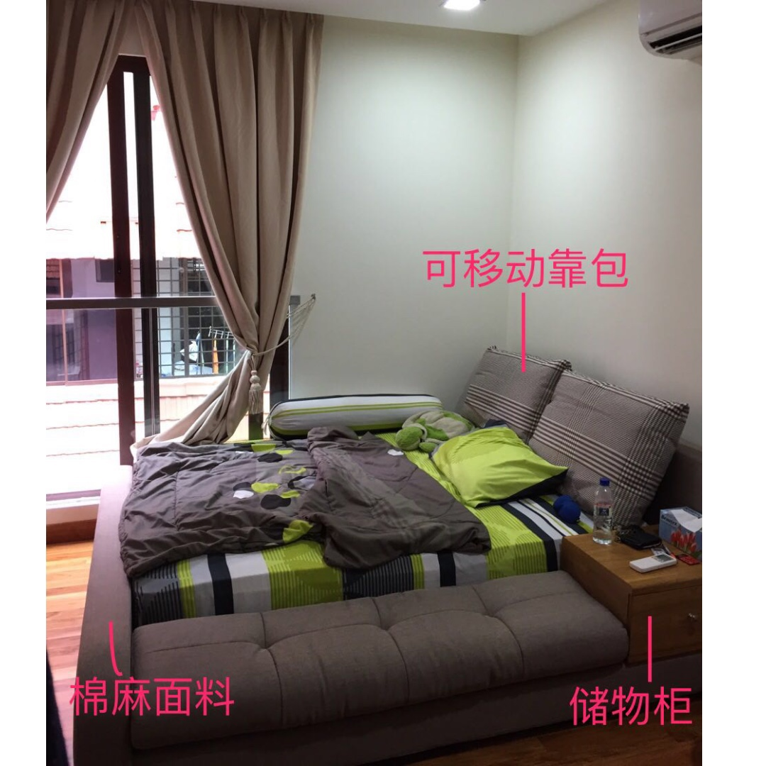 Tatami Massage Bed Fabric Multifunctional Bed Frame 布艺