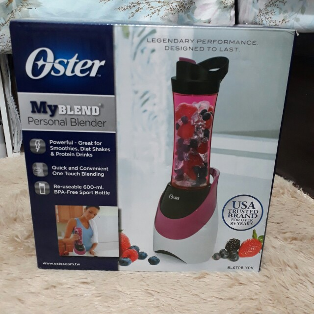 美國OSTER隨行杯果汁機