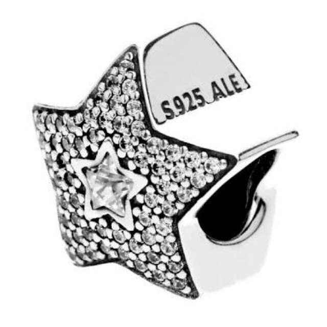 Pandora Sale: Wishing Star Charm