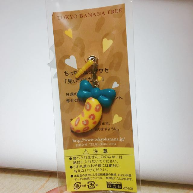 東京芭娜娜✨限定吊飾豹紋款藍色蝴蝶結芭娜娜吊飾TOKYO BANANA❤️已絕版超限定