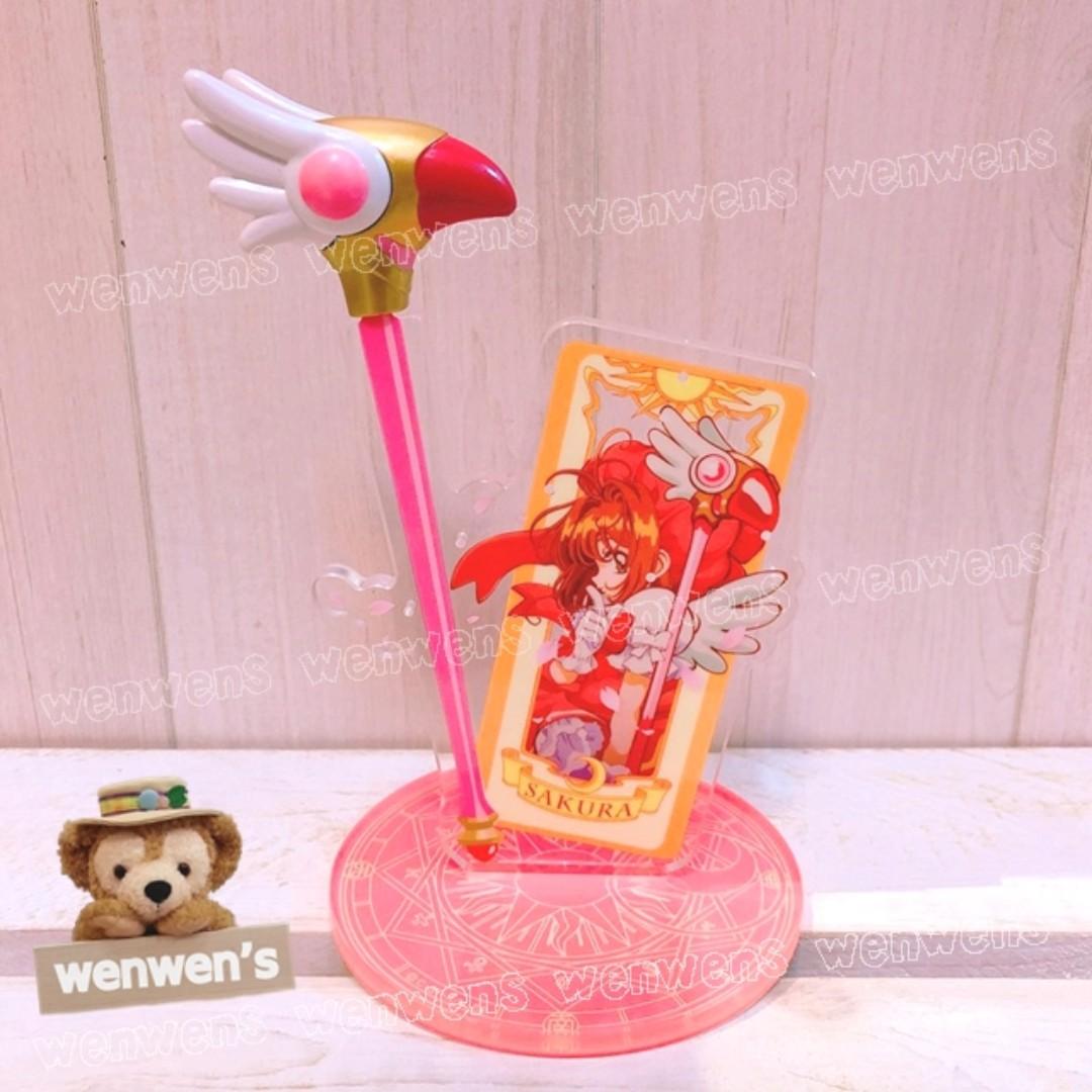 【Wenwens】日本帶回 日本 正版 庫洛魔法使 小櫻 卡片 魔法棒 擺飾 木之本櫻 星星 魔法杖 單售價