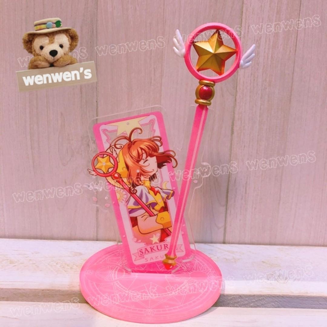 【Wenwens】日本帶回 日本 正版 木之本櫻 庫洛魔法使 小櫻 卡片 魔法棒 擺飾 星星 魔法杖 單售價