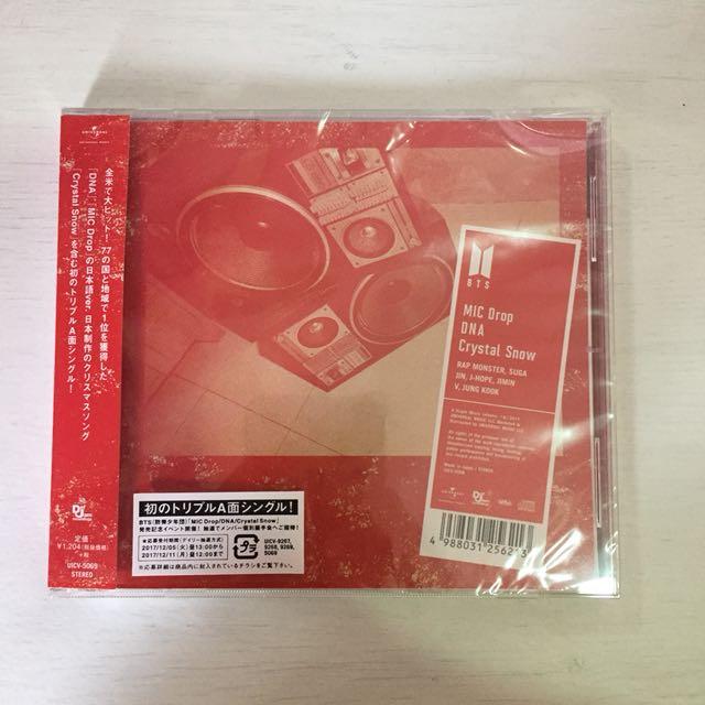 [WTS] BTS MIC DROP/DNA/CRYSTAL SNOW JAPAN VERSION SINGLE ALBUM