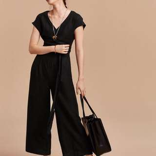 Reserved Brax jumpsuit