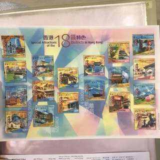 2006年 香港18區特色郵票一套